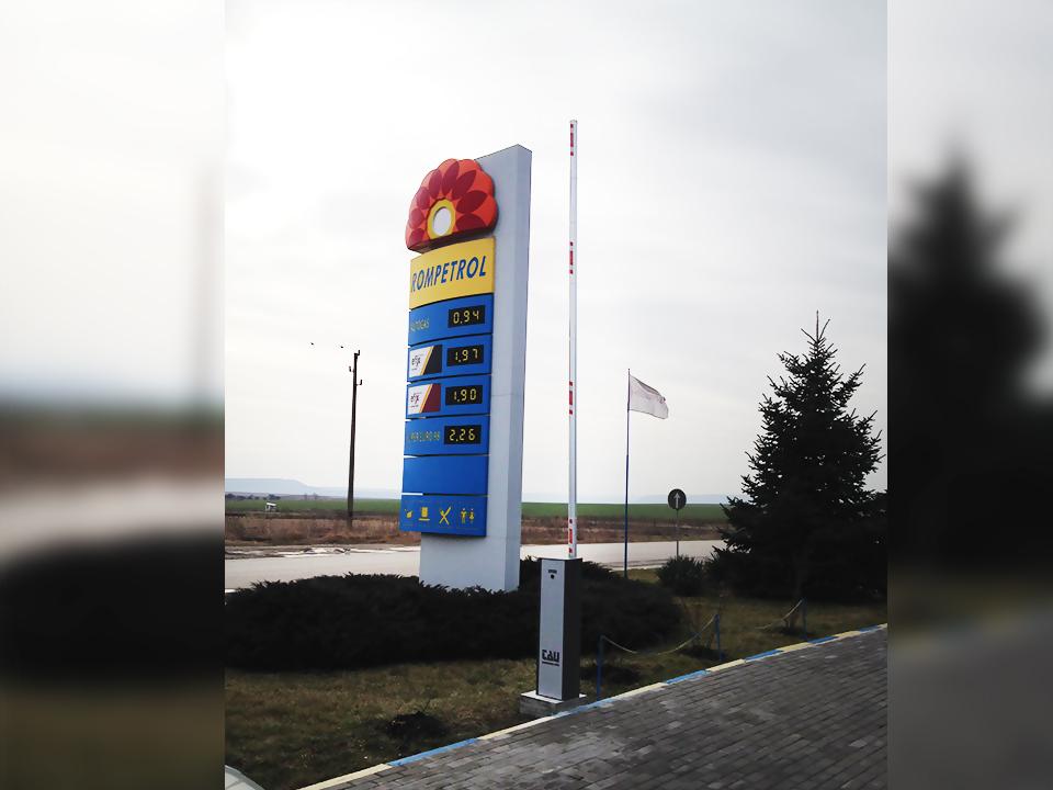 Варна Автоматика